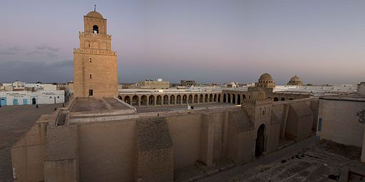 La Grande Mosquée de Kairouan au crépuscule - The Great Mosque of Kairouan at dusk