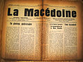 La Macédoine September 1927.JPG