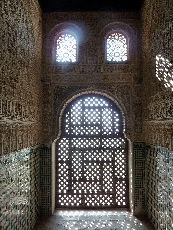 Celosías del Palacio de Comares