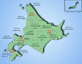 Large map of Hokkaido with Circuits.png