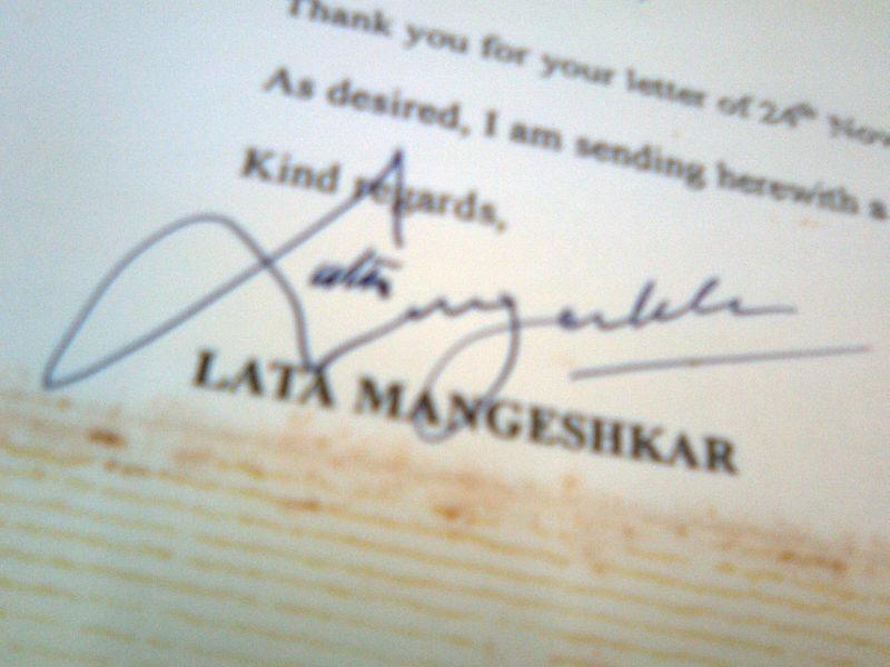 File:LataMangeshkar.jpg