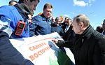Launch of the Soyuz-2.1a from Vostochny 2016-04-28 008.jpg