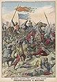 Le Petit Journal - Philippe-Auguste à Bouvines.jpg
