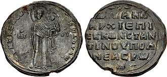 Michael I Cerularius - Lead seal of Michael Cerularius as Patriarch of Constantinople