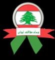 Lebanon Medal.png