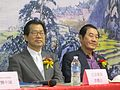 Lee Ying-yuan and Chen Tangshan for Second inauguration of Barack Obama.jpg