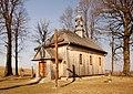 Leszczyny, cerkiew św. Mikołaja (HB1).jpg