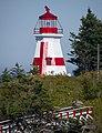 Lighthouse Off Campbello Island (NB) September 2017 (39701427732).jpg