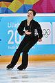 Lillehammer 2016 - Figure Skating Men Short Program - Mark Gorodnitsky 8.jpg