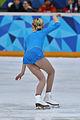 Lillehammer 2016 - Figure Skating Pairs Short Program - Sarah Rose and Joseph Goodpaster.jpg