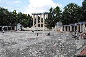 Parque México - View of the Lindbergh Forum