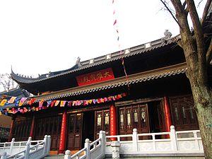 Linggu Temple - Linggu Temple