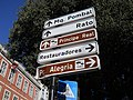 Lisbon Portugal 199 (5108299162).jpg