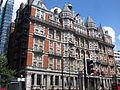 London, UK (August 2014) - 026.JPG