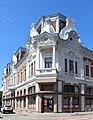 Lugoj, Palatul Bejan.jpg