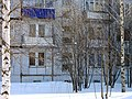 Lyovintsy, Kirovskaya oblast', Russia, 612079 - panoramio (77).jpg