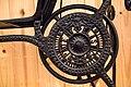 Máquina de costura de couro (02).jpg
