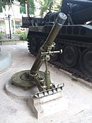M30 mortar at the War Remnants Museum.jpg