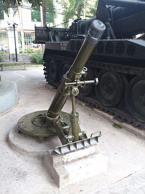 M30 mortar - In the War Remnants Museum