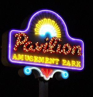 Myrtle Beach Pavilion - Image: MB Pavilion Sign