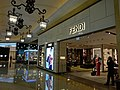 MC 澳門 Macau 路氹城 Cotai 四季名店 Shoppes at Four Seasons mall interior corridor ceiling lamps Nov 2016 FENDI name sign.jpg