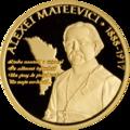 MD-2017-100lei-Mateevici-b.png