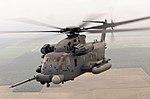 MH-53J Pave Low Mission Descent (altered).jpg