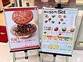 MOSDO!, 廣島, Hiroshima (6238361470).jpg