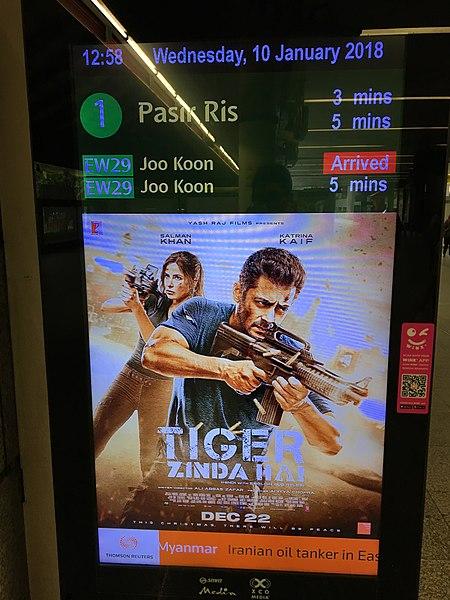 File:MRT LCD Screen 01.jpg