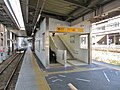MT-Kariya Station-Platform.jpg