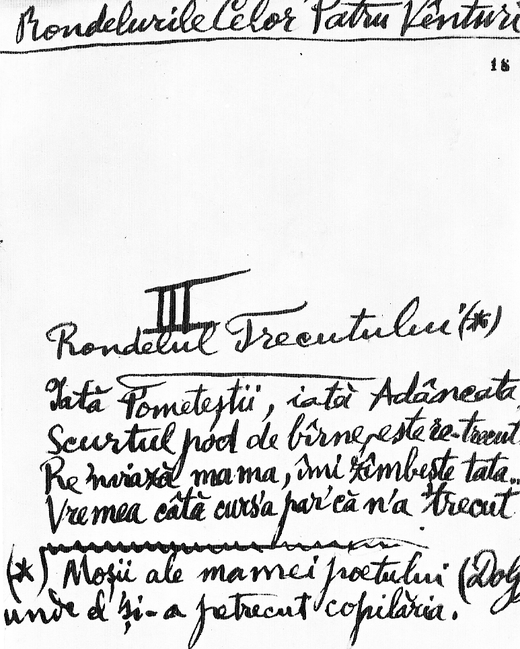 Manuscript version for one of Macedonski's late poems, referencing his family's estates on the Amaradia Valley Macedonski Rondelul trecutului.png