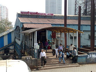 Mahalaxmi railway station - Mahalaxmi railway station western entrance