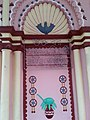 Mahanad Brohmomoyee Kali Temple.jpg