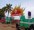Mahathma Gandhi Park Kollam.jpg