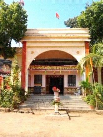Mahipati - Image: Mahipati Devshtan
