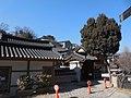 Main Gate of Mugyewon.jpg