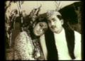 Maitighar screenshot 5.png