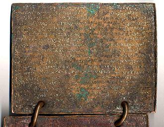 Maitraka dynasty - Image: Maitraka plate 1