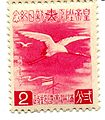 Manchukuo-comm33.jpg