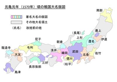 战国时代 (日本) - 维基百科 ...