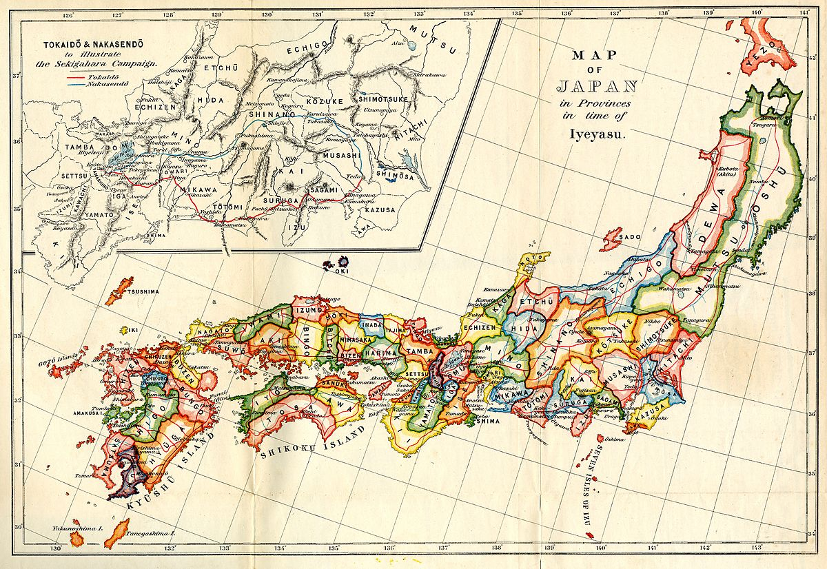 Provinces Of Japan Wikipedia - Japan map 1600