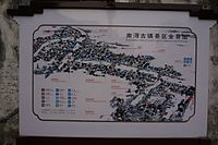 Map of Nanxun Ancient Town 2014-06.jpg