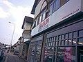 Maplin Store on Green Lane - geograph.org.uk - 942467.jpg