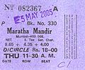 Maratha Mandir film ticket.jpg
