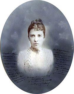 Maria Savina 1887.jpg