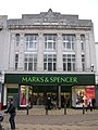Marks and Spencer - New Street - geograph.org.uk - 1700427.jpg