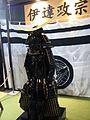 Masamune Date's armour.jpg