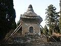 Master Fawan's Pagoda, Tang, 791 AD.jpg