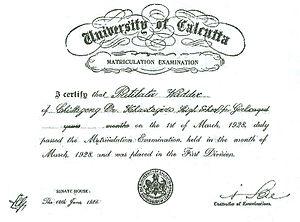 Pritilata Waddedar - Matriculation examination certificate of Pritilata