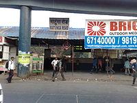 Matunga Road railway station.jpg